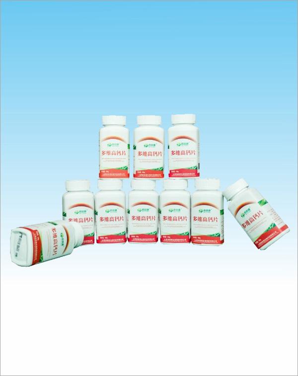 多维钙Ⅱ型